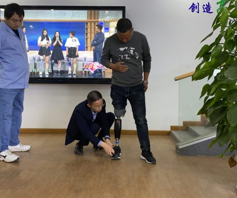 IntelLeg Knee experience month in China